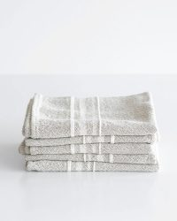 Small Contemporary Towel With Variegated Stripes (Stone)